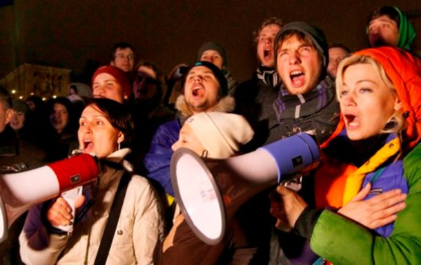 Справжній #Євромайдан: будемо відвертими