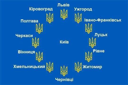 Чому я не на Євромайдані в Черкасах!