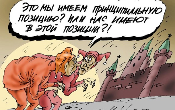 И ты был на Майдане?
