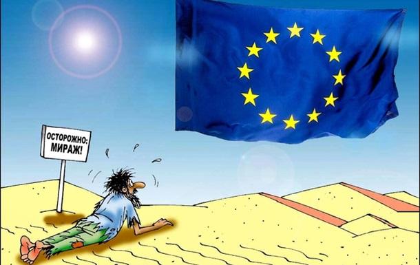 Отказ от ЕС оправдан Западом?