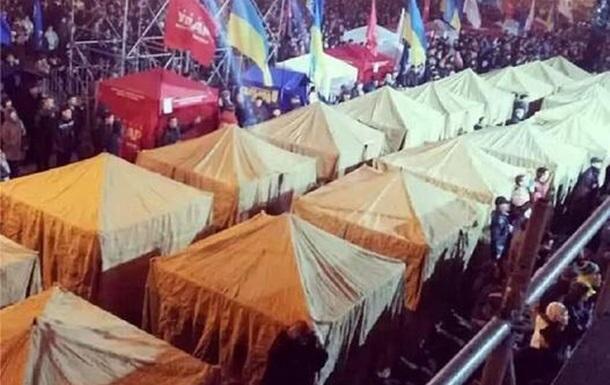 Евромайдан. Оппозиция. Люди.