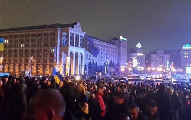 #Євромайдан молодых