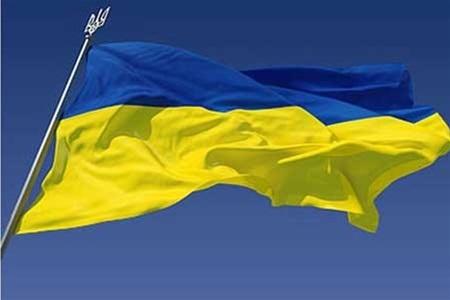 Заявление общественного движения «Партия Ренессанса Украины»