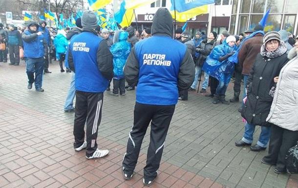 Янукович – Президент рабов