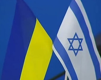 Обращение к МИД Израиля в связи с событиями в Украине