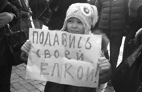 Мирний протест, або чому не можна вестись на провокації?