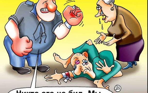 Правова оцінка злочину залежить від того, хто зараз при владі