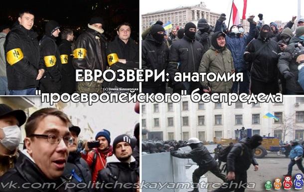 Лица, штурмовавшие администрацию Президента: кто они?
