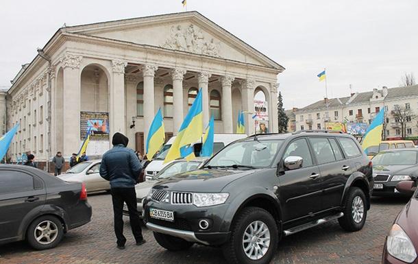 Черниговский АвтоЕвроМайдан