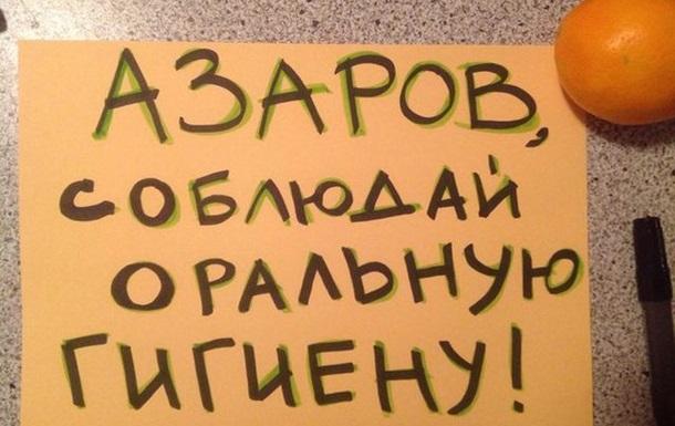 Смена тактики Евромайдана