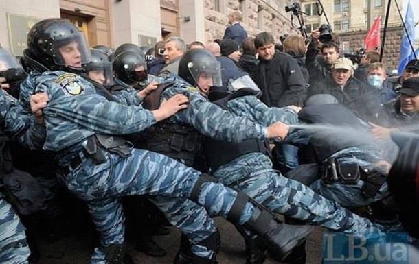 Чи бути київському Майдану?