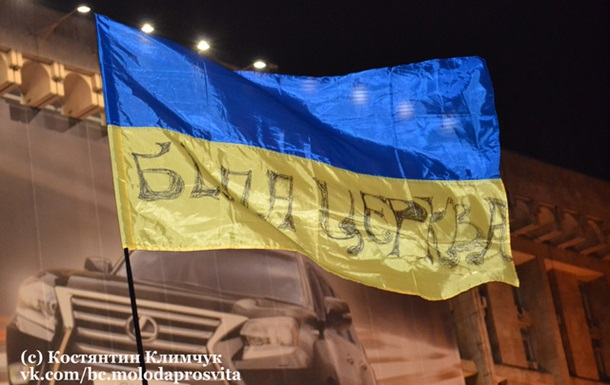 Білоцерківці встановили один із найбільших наметів на Євромайдані