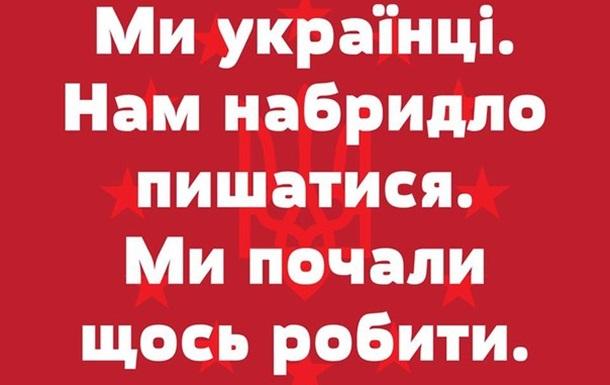 Заявление ОД «Партия Ренессанса Украины» относительно действий «Беркута» 30.11.2