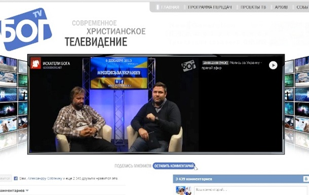 Международная онлайн  Молитва за Украину (сейчас)