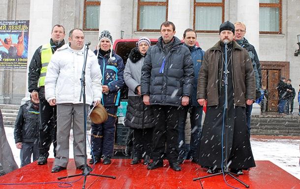 Митинг на Красной площади Чернигова