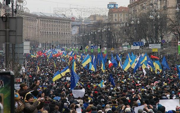 Євромайдан – територія щирого протесту