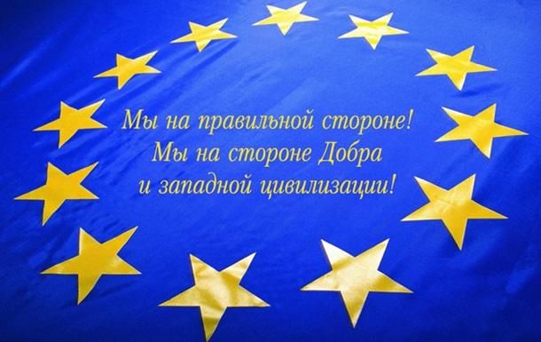 Для баронессы Эштон Янукович расчистил дороги
