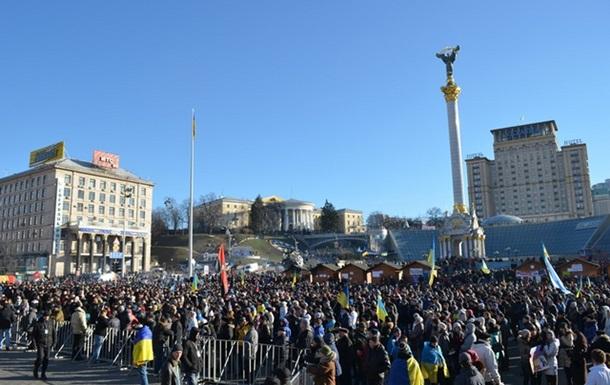 Українці! Всі на Майдан!