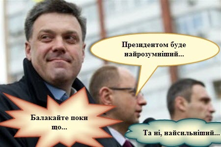 Кто сменит Януковича?