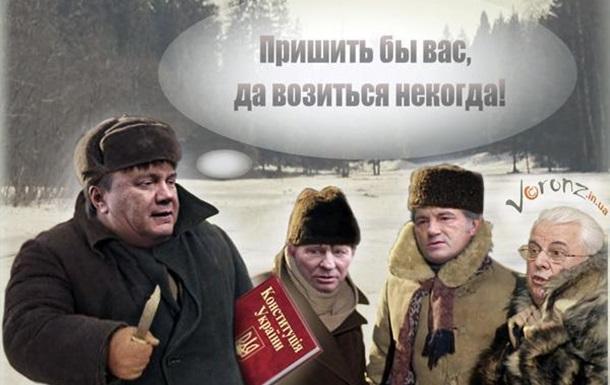 Результат діалогу чотирьох президентів України для знаходження компромісу.