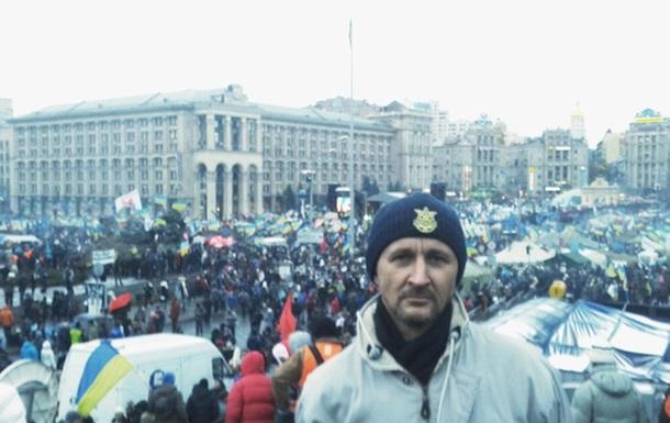 Евромайдан глазами обывателя