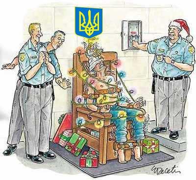 Кто же душит Украину?