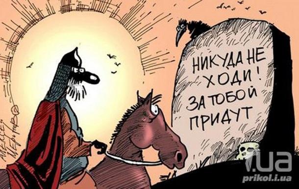 Політтехнології навколо Януковича