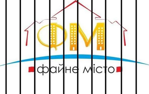 В Тернополі почали пресувати громадські організації, які підтримують Євромайдан