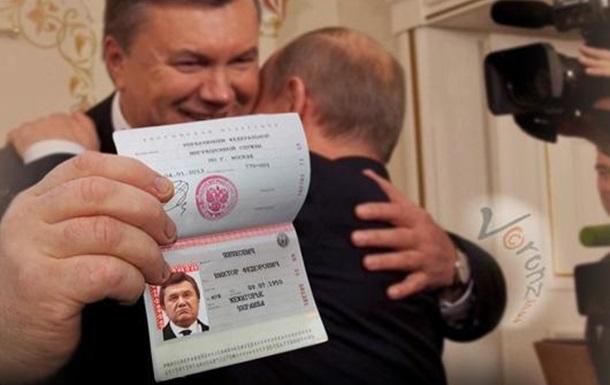 Россия под Новый год дала Украине денег и газа