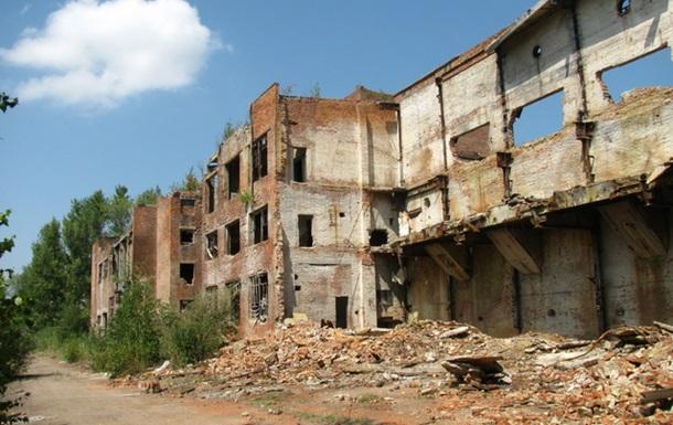 Олігархи та Янукович виставили Україну на продаж. Спочатку розграбували(з фото)