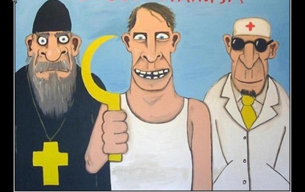 Гей-альянс составил рейтинг наиболее распространенных среди геев фамилий