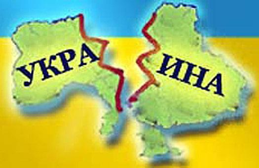 Украина — это Киевская Русь XII века