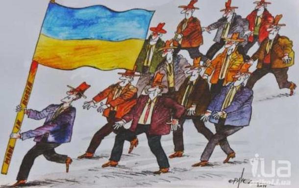 Что нужно отделить от Украины