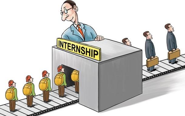 У Тернополі набір студентів для стажування в органах місцевого самоврядування