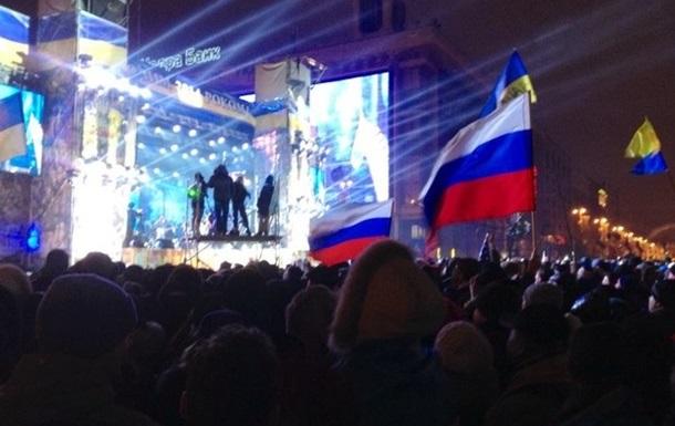 Росія з нами! :-)