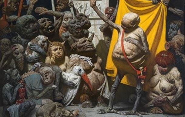 Призрак «богоносного» народа
