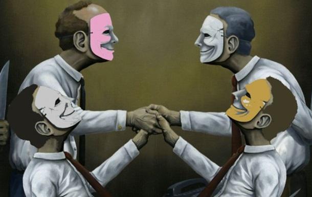 Оппозиционеры по контракту