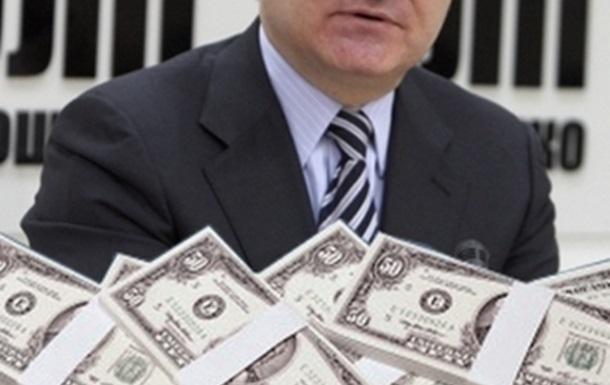 Григорій Немиря продав Тимошенко за 50 срібняків