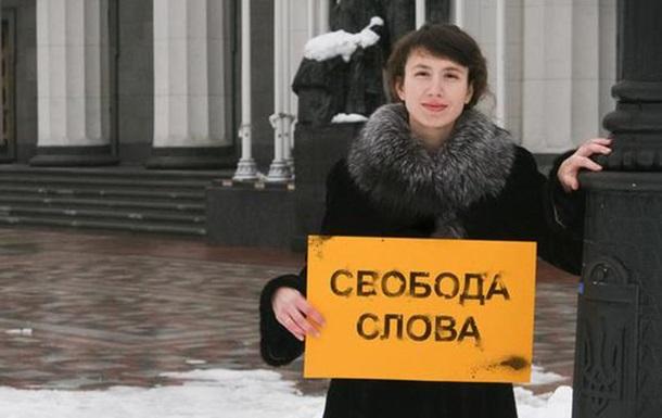 Чорновил и «черный список» Януковича