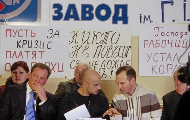 Большая чистка  руководства ПР в Херсоне  от Януковича