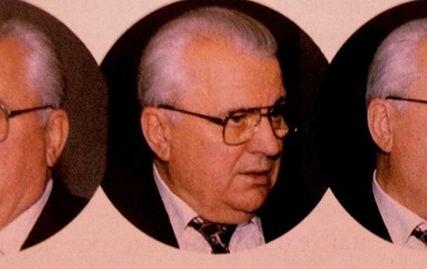 Леонид Кравчук, похмелье и ответственность за слова