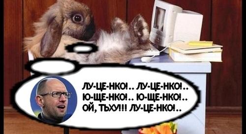 Для Тягнибока і Кличка стало новиною, що вони підписали заяву трьох по Луценку