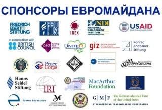 Хто ще фінансував Євромайдан?