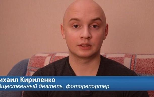 Михаил Кириленко:  майдан мельчает