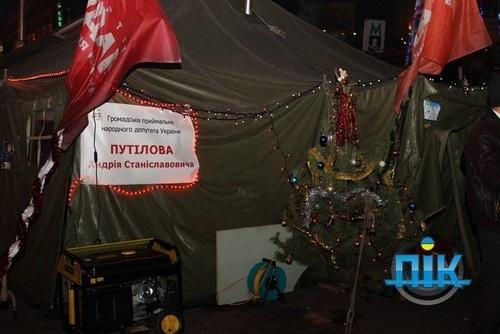 Скандал на Євромайдані. «Ударівця» зґвалтували в наметі Херсонщини
