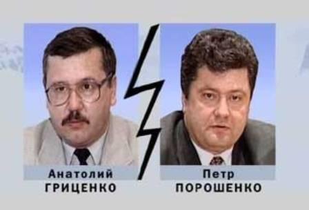 В обіймах Порошенка депутат Гриценко почуває себе більш комфортно