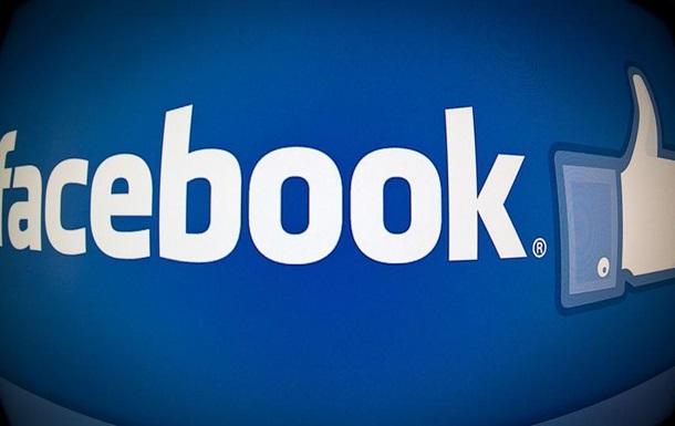 Facebook исчезнет как бубонная чума - ученые