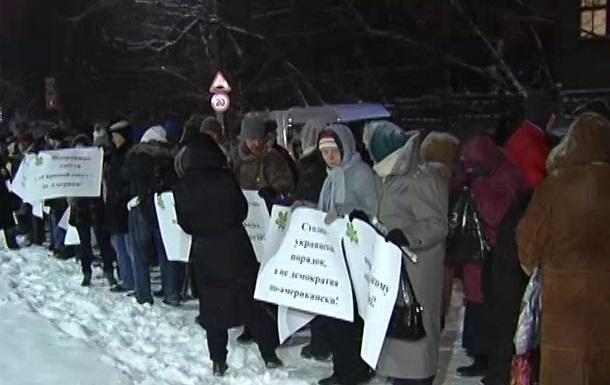 Пикет у посольства США. Протестующие требовали не вмешиваться в дела Украины