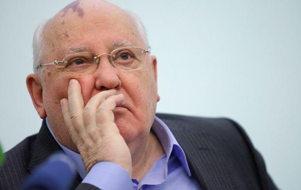 Горбачев призвал Обаму и Путина инициировать переговоры по решению украинского кризиса