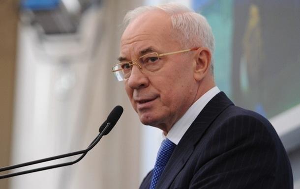 Против правительства действует не оппозиция, а боевики - Азаров